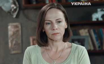 Обручка з рубіном: смотреть 68 серию онлайн (эфир от 11.04.2018)