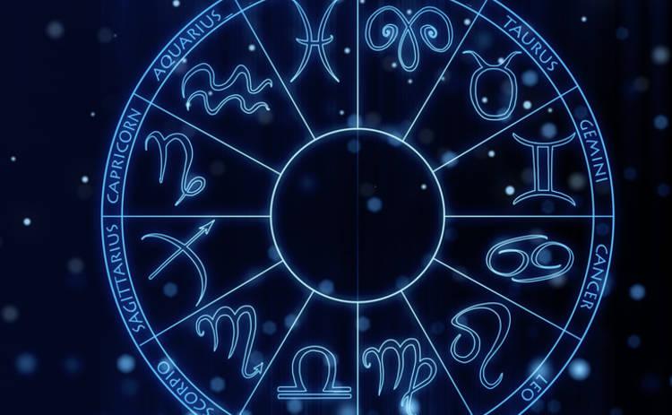 Гороскоп на 12 апреля 2018 года для всех знаков Зодиака