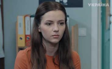 Обручка з рубіном: смотреть 69 серию онлайн (эфир от 12.04.2018)
