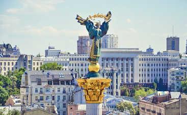 Куда пойти в Киеве на выходных 14 - 15 апреля 2018 года (афиша)
