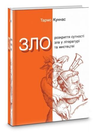 5-knig-s-kotorymi-stoit-vstretit-vesnu-2.