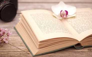 5 книг, с которыми стоит встретить весну