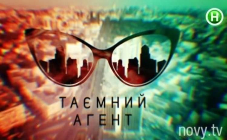 Тайный агент-2: смотреть 9 выпуск онлайн (эфир от 16.04.2018)