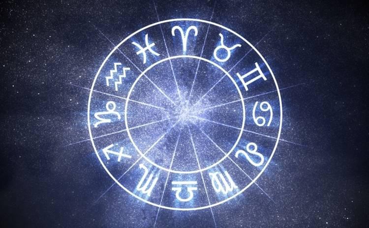 Гороскоп на 18 апреля 2018 года для всех знаков Зодиака