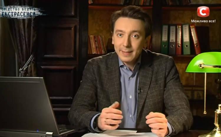 Следствие ведут экстрасенсы: смотреть выпуск онлайн (эфир от 17.04.2018)