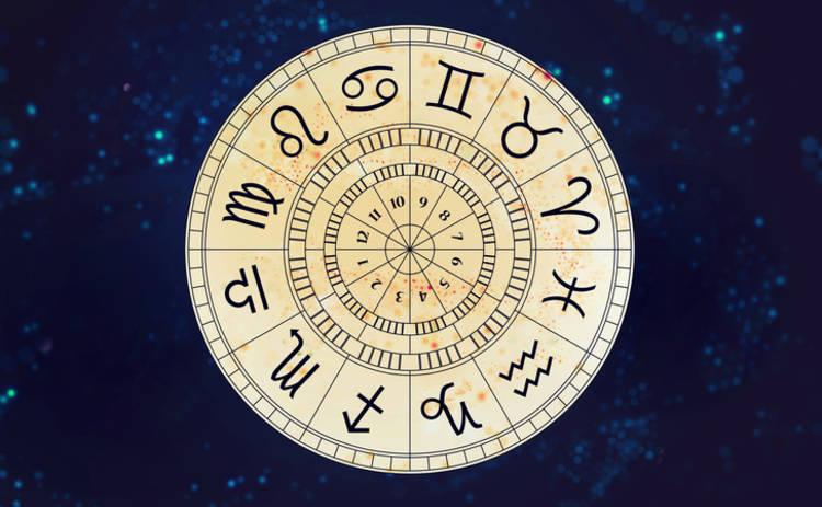 Гороскоп на 19 апреля 2018 года для всех знаков Зодиака