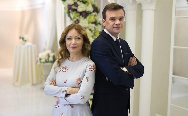 Одруження наосліп-4: смотреть 13 выпуск онлайн (эфир от 18.04.2018)
