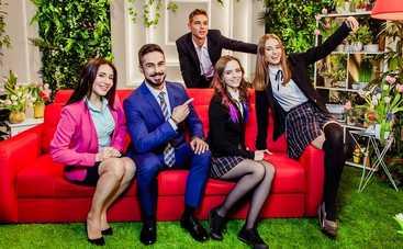 Звезды сериала «Школа» отправятся во всеукраинский тур