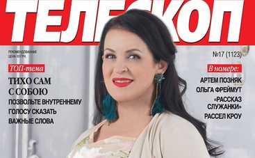 Руслана Писанка: Хочу иметь выбор и делать то, что мне интересно