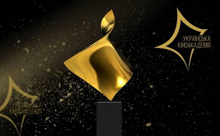 Золота дзига-2018: полный список победителей украинского Оскара