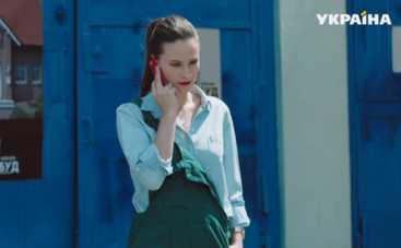 Обручка з рубіном: смотреть 77 серию онлайн (эфир от 24.04.2018)