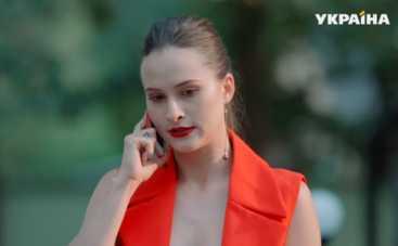 Обручка з рубіном: смотреть 79 серию онлайн (эфир от 26.04.2018)