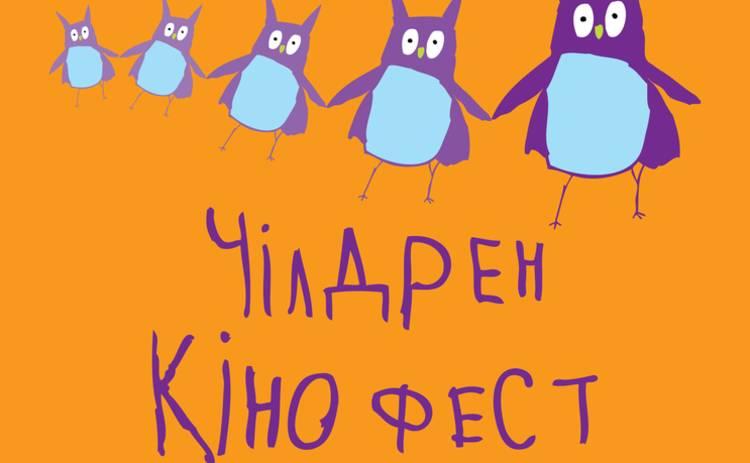 В Украине пройдет юбилейный фестиваль «Чилдрен Кинофест»