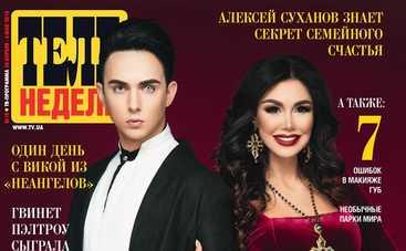 MELOVIN и Юлия Гершун готовят сюрприз к Евровидению