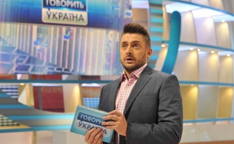 Говорит Украина: по зову крови с отказом в руках (эфир от 27.04.2018)