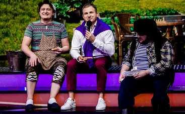 #ШоуЮры: смотреть 1 выпуск онлайн (эфир от 30.04.2018)
