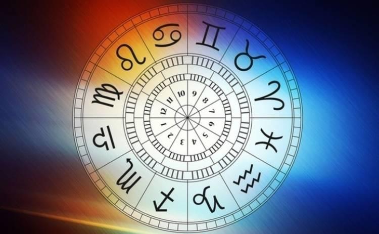 Гороскоп на 2 мая 2018 года для всех знаков Зодиака