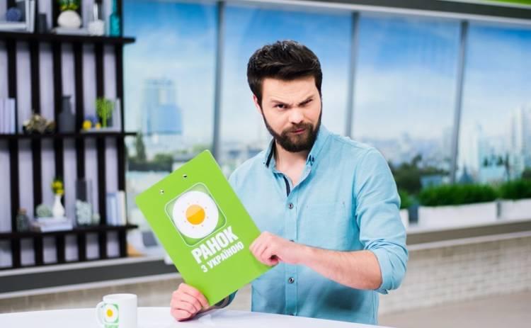 Ведущий канала «Украина» Сергей Зенин женился
