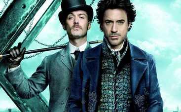 Шерлок Холмс-3: названа дата выхода новой части фильма