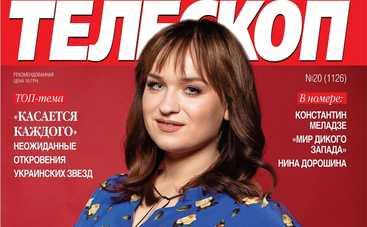 Алена Луценко: Голос країни — это больше, чем мечта