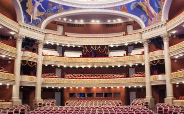 Киевский театр оперы и балета: расписание на 11 - 13 мая (афиша)
