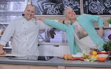 Готовим вместе: чешская кухня (эфир от 13.05.2018)