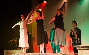 Театр «Мизантроп» поставит в Киеве танцдраму «Три сестры»