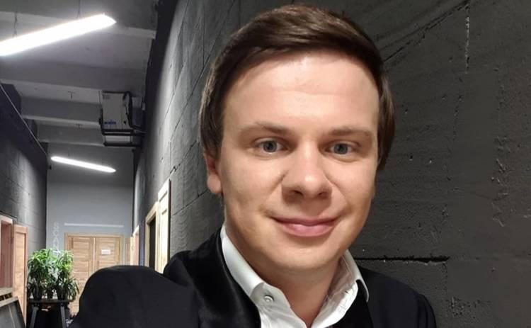 Дмитрий Комаров рассекретил свое тайное увлечение