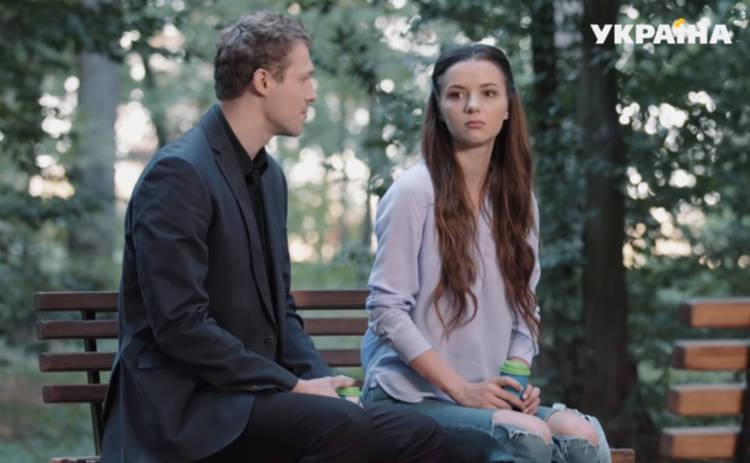 Обручка з рубіном: смотреть 88 серию онлайн (эфир от 16.05.2018)