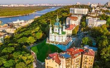 Куда пойти в Киеве на выходных 19 - 20 мая 2018 года (афиша)