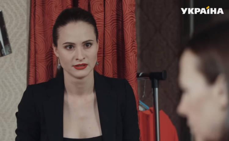 Обручка з рубіном: смотреть 90 серию онлайн (эфир от 18.05.2018)