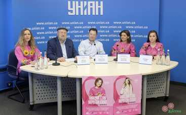 В Киеве состоялась конференция «Ежегодный осмотр как способ борьбы с онкологией»