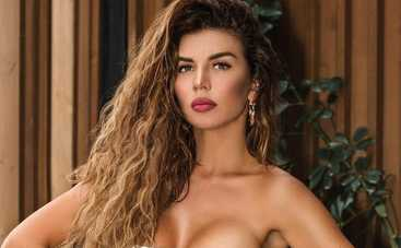 Анна Седокова призвала людей спать голыми
