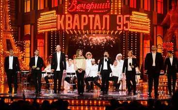 «Квартал 95» показал свадьбу Олега Ляшко