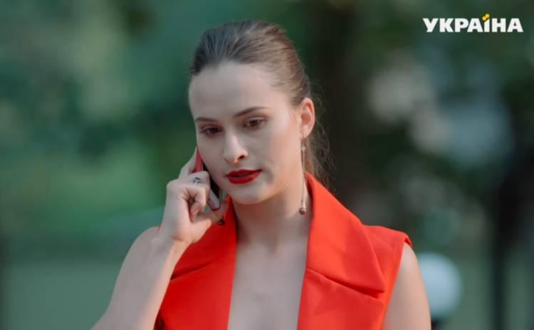 Обручка з рубіном: смотреть 91 серию онлайн (эфир от 21.05.2018)