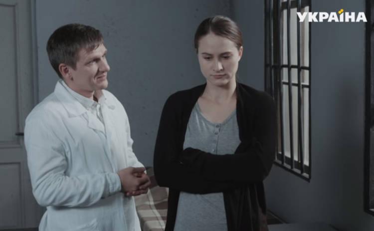 Обручка з рубіном: смотреть 92 серию онлайн (эфир от 22.05.2018)