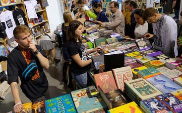 Главная выставка страны: что выбрать на «Книжном Арсенале»