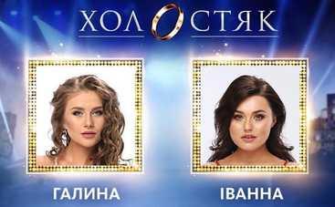 Холостяк-8: кто победил в шоу 25.05.2018 (фото)