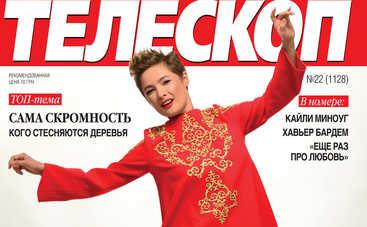 Наталья Гарипова: Чувство юмора — это показатель интеллекта и свободы личности