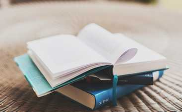 В Украине состоится презентация рекордно дорогой книги