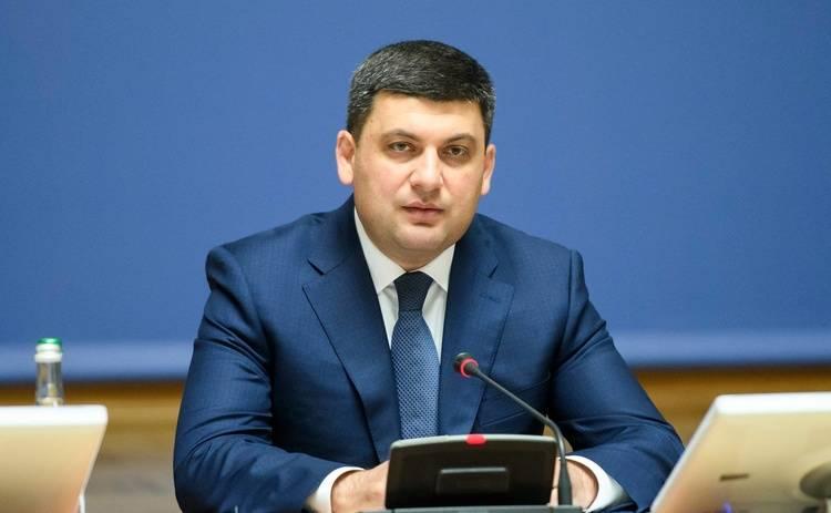 Правительство будет компенсировать украинцам деньги за няню