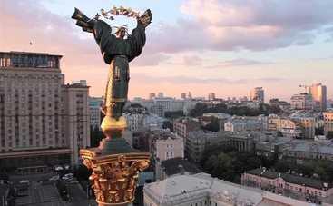 Киев обошел крупные города мира в неожиданном рейтинге