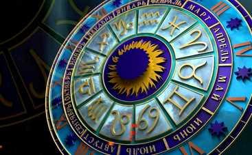 Гороскоп на Июнь 2018 года для всех знаков Зодиака