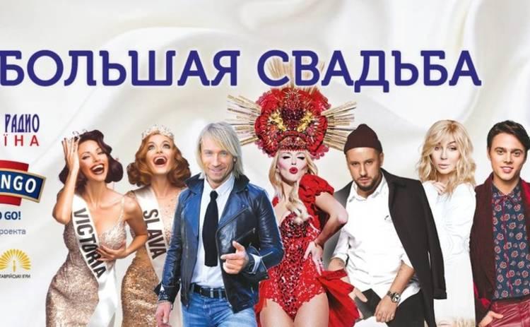 MONATIK, Билык и Полякова выступят на Певческом Поле в Киеве