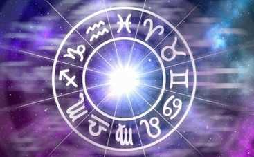 Гороскоп на неделю с 4 по 10 июня 2018 года для всех знаков Зодиака