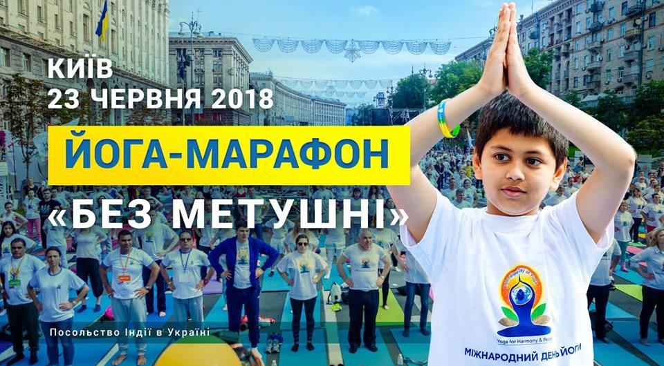 kuda-poyti-v-kieve-luchshie-meropriyatiya-iyunya-2018-goda-afisha-17
