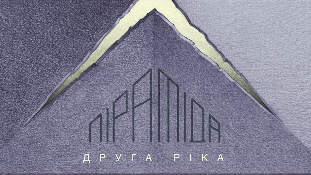 kuda-poyti-v-kieve-luchshie-meropriyatiya-iyunya-2018-goda-afisha-11