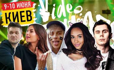 В столице пройдет масштабный фестиваль видеоблогеров «ВидеоЖара-2018»