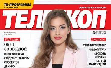 Александра Кучеренко: Для меня телевидение важнее любых увлечений