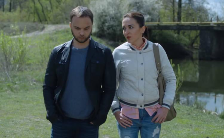 Пелена: смотреть 5 серию онлайн